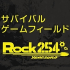ROCK254 ロック254